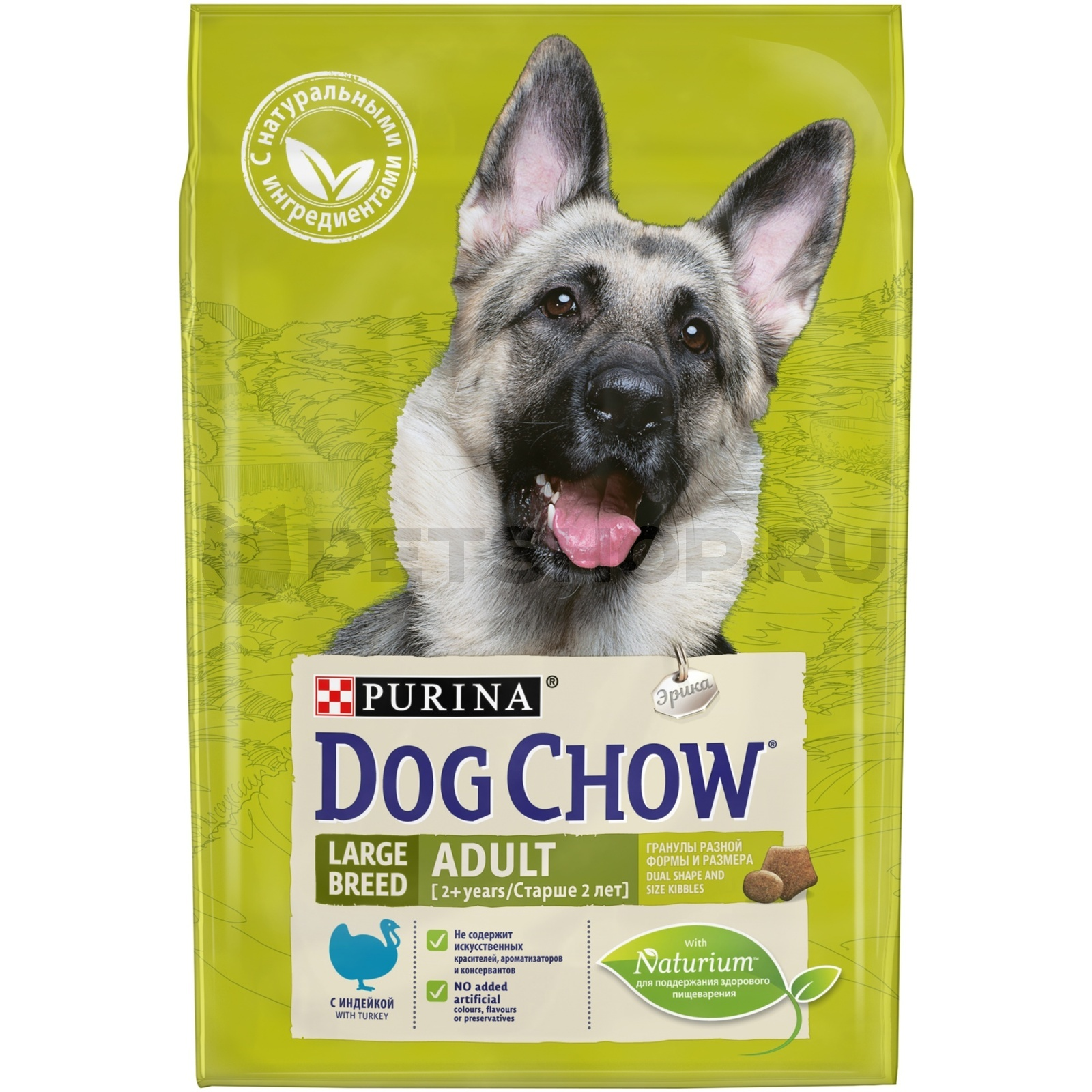 Dog Chow Adult Large Breed Turkey 2,5 кг