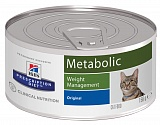 Hill's Prescription Diet™ Metabolic Feline, коррекция веса, ж/б 156гр.