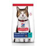 Hill's Science Plan™ Feline Mature Adult 7+ Active Longevity™ with Tuna, для кошек с 7 лет, тунец