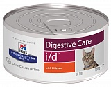 Hill's Prescription Diet™ i/d™ Feline with Chicken с курицей, лечение ЖКТ, ж/б 156гр.