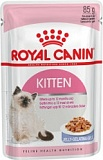 Royal Canin Kitten в желе 85гр