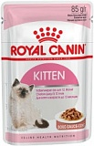 Royal Canin Kitten в соусе 85гр