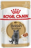 Royal Canin British Shorthair в соусе 85гр