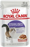 Royal Canin Sterilised в соусе 85гр
