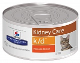 Hill's Prescription Diet™ k/d™ Feline with Chicken с курицей, лечение почек, ж/б 156гр.