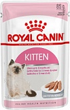 Royal Canin Kitten паштет 85гр