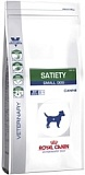 RC Satiety Small Dog Canine