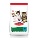 Hill's Science Plan Kitten Healthy Development для котят, тунец
