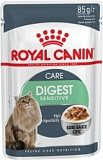 Royal Canin Digest Sensitive в соусе 85гр